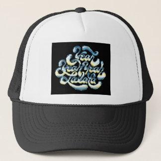 Fresh, Funky and Fashionable Retro Trucker Hat