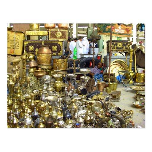 Friday market, Souq Juma, Kuwait 2007 Postcard