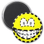 Dashed smile   fridge_magents_magnet