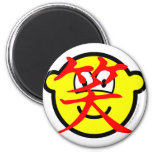 Chinese character buddy icon   fridge_magents_magnet