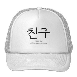 Friend [Chin-Gu] Trucker Hat