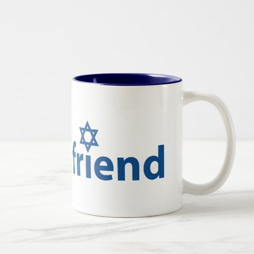 Friend of Israel Two-Tone Coffee Mug