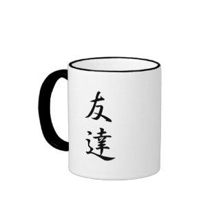 Friend - Tomodachi Ringer Mug