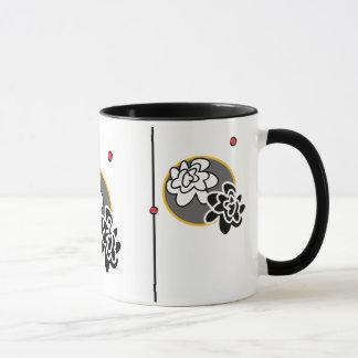 Friendly Flower coffee mug elegant red yellow gray