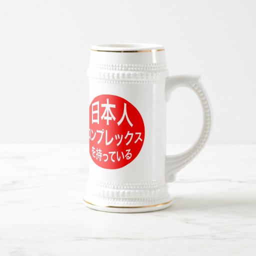 Friendly Gaikoku Mugs