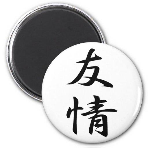 Friendship 友情 Yujyo Japanese Kanji Magnet