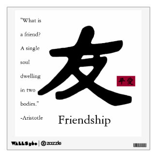 Friendship 1 wall decal