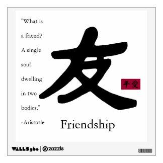 Friendship 1 wall decal