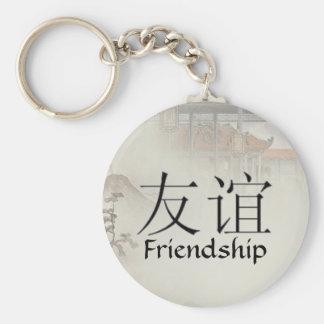 Friendship Basic Round Button Keychain