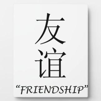 """Friendship"" Chinese translation Plaque"