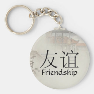 Friendship Keychain