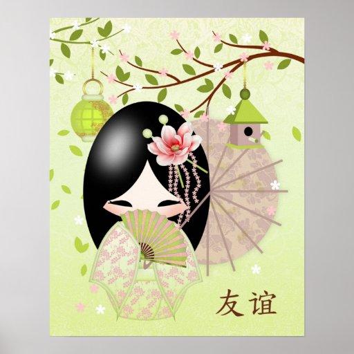 Friendship , Kokeshi Doll In Spring Green Blends Poster