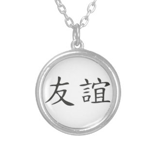 friendship round pendant necklace