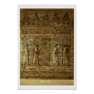 Frieze of archers of the Persian king's guard, fro Poster