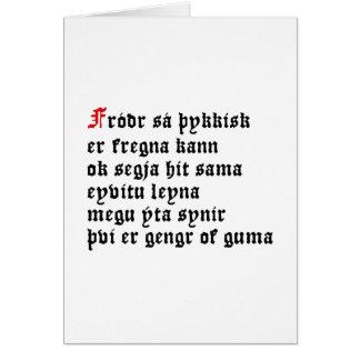 Fróðr Sá Þykkisk (Hávamál, Stanza 28) Stationery Note Card