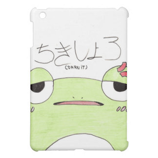 frog darn it case for ipad iPad mini case