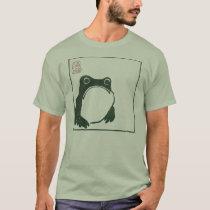 Frog japanese print T-Shirt