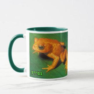Frog - Tzfardea, Meaning Frog, In Hebrew Mug