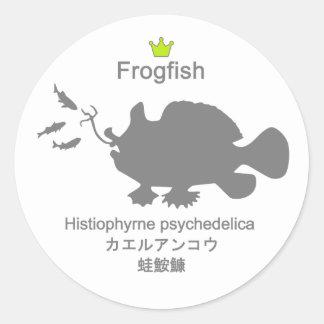Frogfish g5 classic round sticker