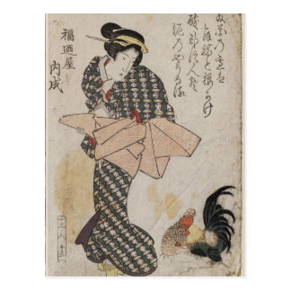 from an untitled series of beauties Keisai Eisen Postcard