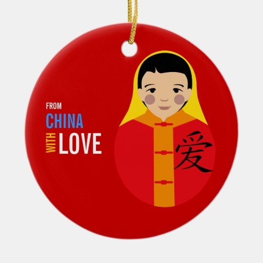 From China With Love Boy Adoption Keepsake Ceramic Ornament