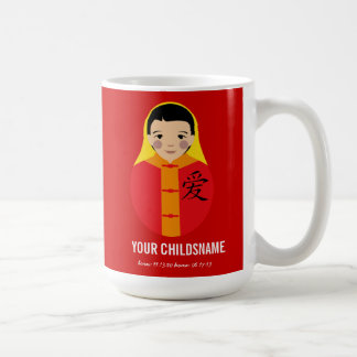 From China with Love Boy Adoption Mug Gift