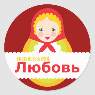 From Russia with Love Adoption Shower Sticker
