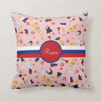 From Russia With Love- Russian Monogram Pillow