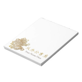 """""""From The Desk Of"""" in Chinese Kanji & Gold Dragon Note Pad"""