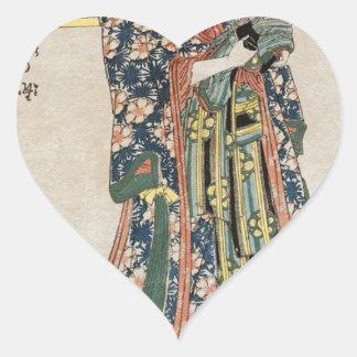 from the series Tôto meisho, Kokoro no nazo sugata Heart Sticker