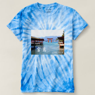 From the worldwide heritage Miyajima which is the T-shirt
