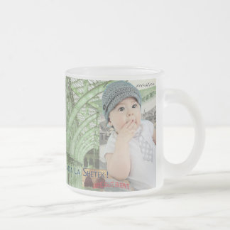Frosted Pearl Mug