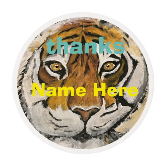 Frosting Rounds Tai Chi Qigong Tiger