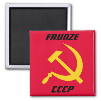 Frunze, CCCP Soviet Union, Bishkek Kyrgyzstan 2 Inch Square Magnet