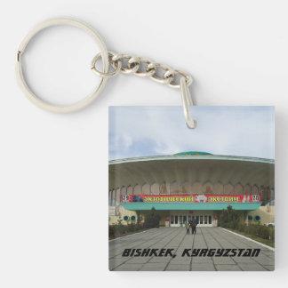 Frunze, circo de Kirgizia - Bishkek Kirguistán Llavero Cuadrado Acrílico A Una Cara