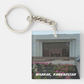 Frunze, museo del Brutalist de Kirgizia - Bishkek Llavero Cuadrado Acrílico A Una Cara