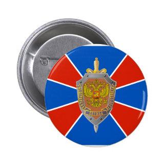 Fsb, bandera de Rusia Pin Redondo De 2 Pulgadas