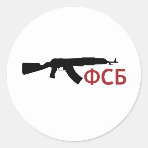 **FSB** ROUND STICKER