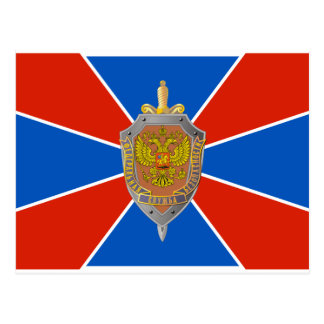 Fsb Russia flag Post Cards