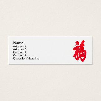 Fu Business Card