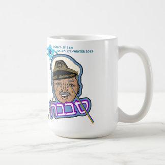 Fuad Says Sababa Coffee Mugs