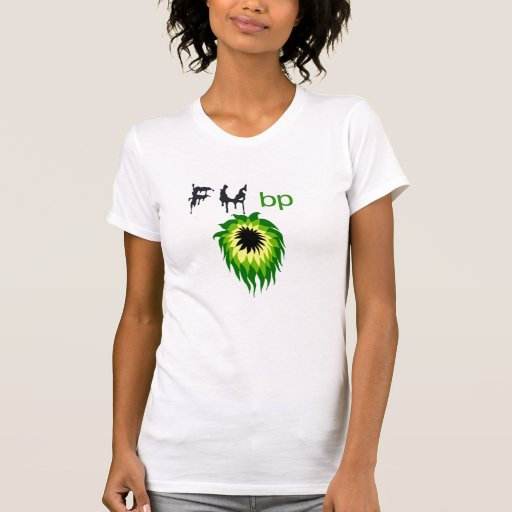 FUBP (black) T-Shirt
