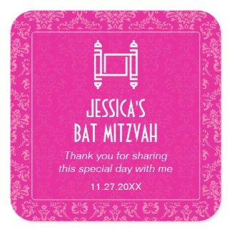 Fuchsia Damask Torah Bat Mitzvah