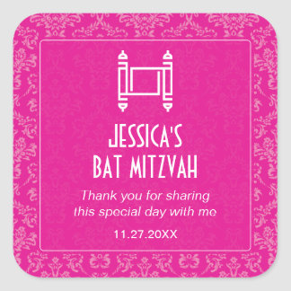 Fuchsia Damask Torah Bat Mitzvah Square Sticker