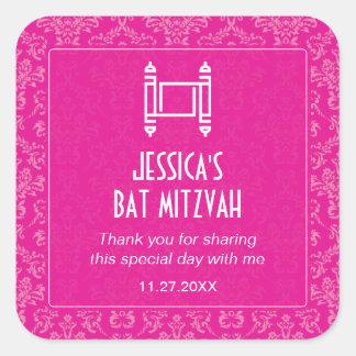 Fuchsia Damask Torah Bat Mitzvah Stickers
