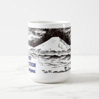 FUCHU AS Japan Coffee Mug