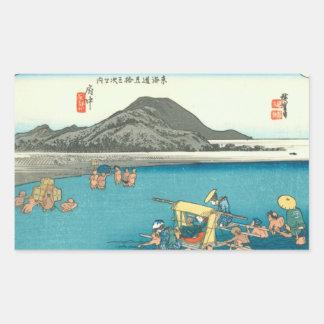 Fuchu Rectangular Sticker