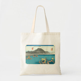 Fuchu Tote Bag