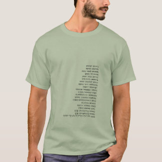 Fuck The World Over T-Shirt