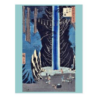 Fudo Falls, Oji by Ando, Hiroshige Ukiyoe Postcard